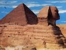 Egypt – Giza