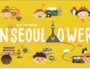Güney Kore / South Korea